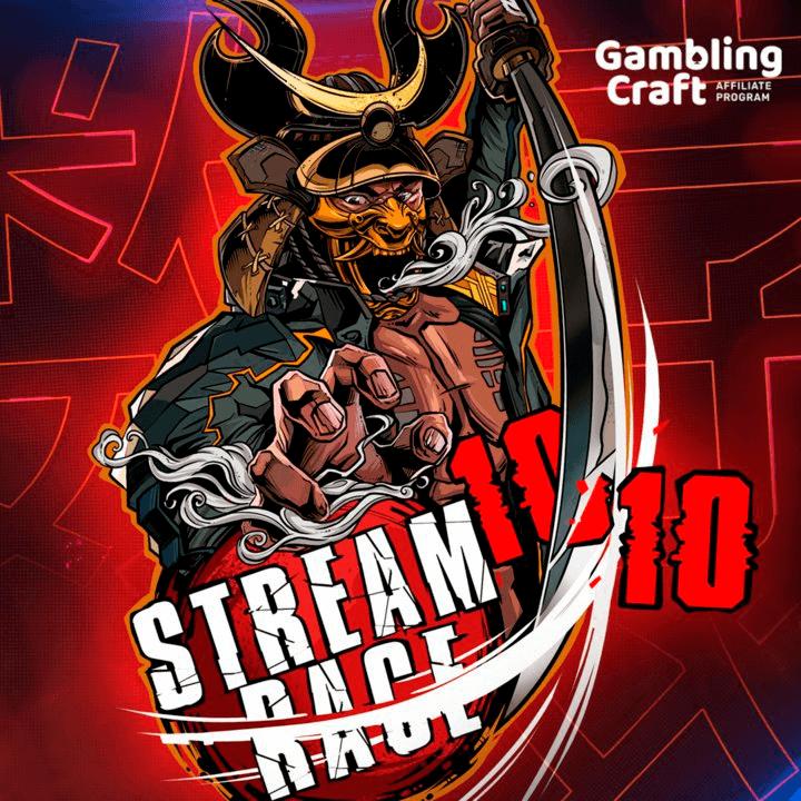 Логотип Stream Race 10/10
