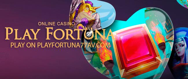 казино плей фортуна 2020